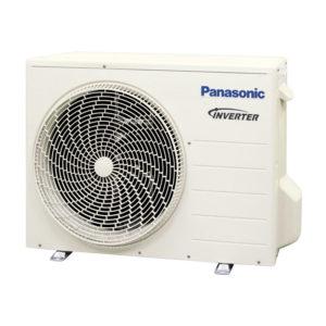 Panasonic MRE-MULTI dual Inverter klíma kültéri CU_2RE15PBE CU_2RE18PBE